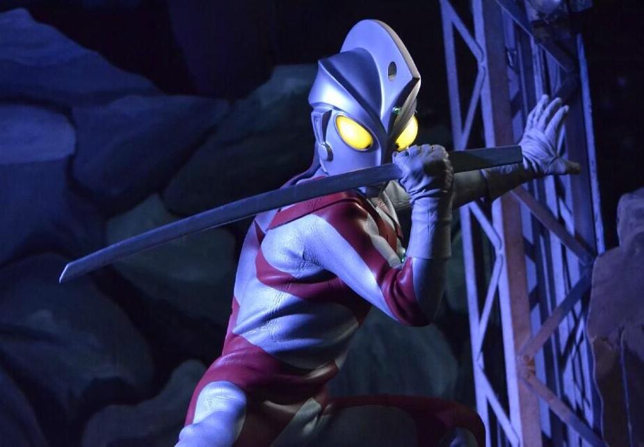 Ace Blade