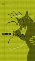 Gomora I pic I