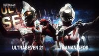 Neos Seven21 2020