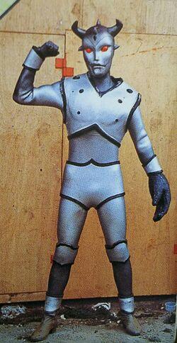 Vacumira Suit.jpg