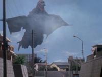Gikogilar Flight