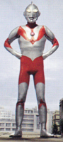 Ultraman Suit A