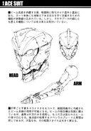 Hokuto Attachments