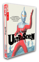 Ultraseven Steelbook Case