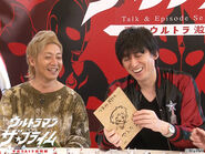 Hakata and Tsuruno