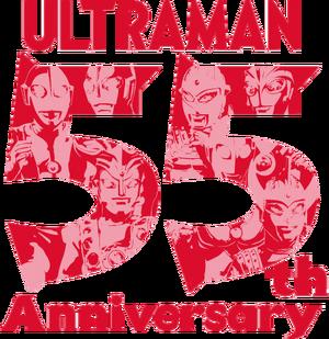 Ultraman55th.png
