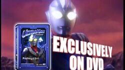 Ultraman Tiga (4kids Promo) U.S. DVD Trailer 1
