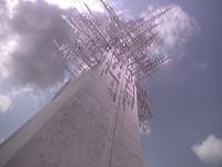 Alien Zamu Tower