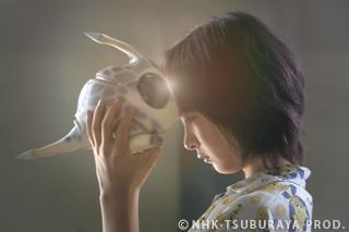Ai Kumashiro