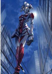 UltramanSuitMarie.jpg