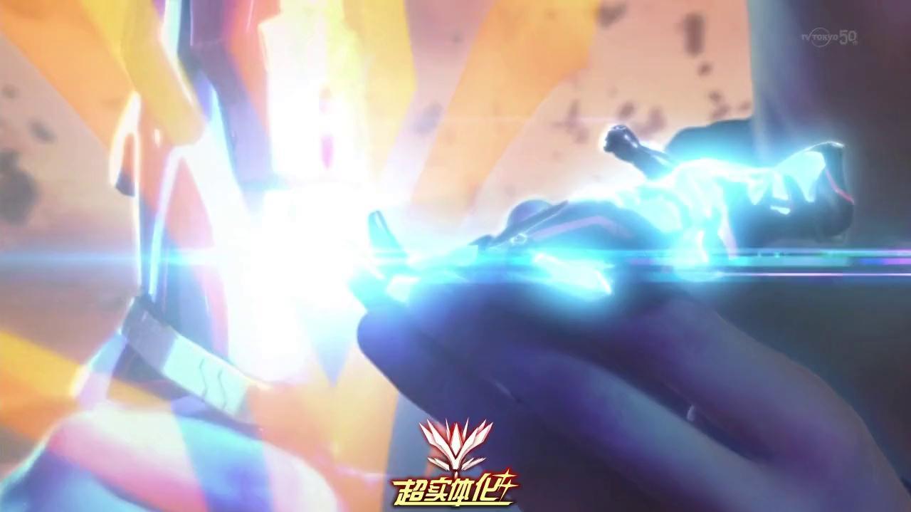 Crazybeard1234/Ultraman Ginga S Episode 1