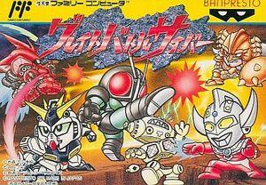 Great Battle Cyber 666.jpg