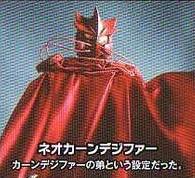 Neo Kahn Digifer