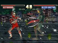 Ultraman - Fighting Evolution-PSX-NTSC-JAP