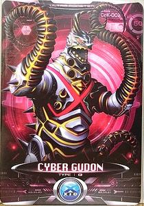 Ultraman X Cyber Gudon Card.png