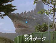 Geozark-Ultraman-Tiga-May-2021-04