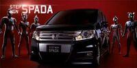 Honda Ultra Brothers