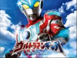 Ultraman Ginga no Uta