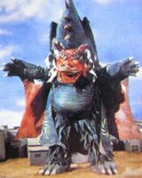 Shishigoran 2