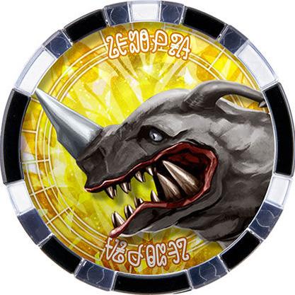 Kaiju Medals/List of Medals