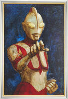 Shin-Ultraman-portrait