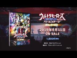 『ウルトラヒーローズEXPO 2019』バトルステージDVD 9-11発売!!
