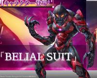 Belial Suit Be Ultra.png