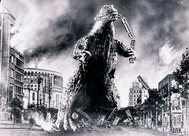 Godzilla1954c.jpg