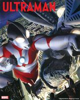 UltramanMarvel