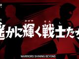 Warriors Shining Beyond