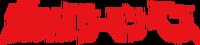 Logo beth