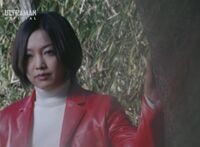 Misakiai-uc47