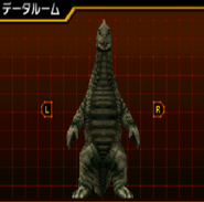 Red King Kaiju Buster