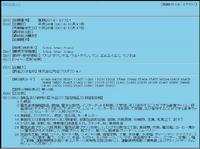Ultraman Neko trademark