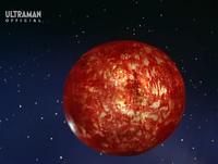 Ultraman Travel Sphere