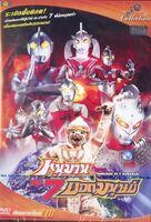 Hanuman tiga dvd 2008