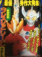 Taro Bracelet Sword