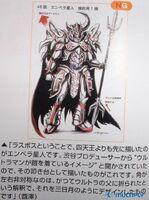 Armored Dark Design