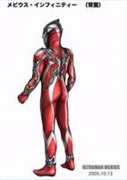 MebiusInfinity Concept Back