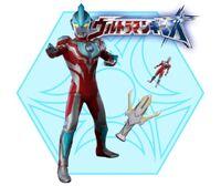 Ultraman Ginga Collage
