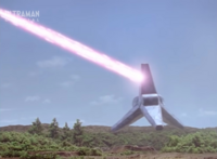 Hellzking (First Form) Energy Blast