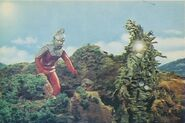 Ultraseven vs Alien Waiell