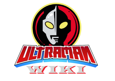 Ultraman Wiki Poster.png