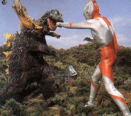 Jiras v Ultraman
