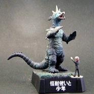 Muruchi monster tranier
