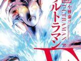 Ultraman F (novel)