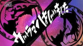 Ultraman RB Episode 1.jpg