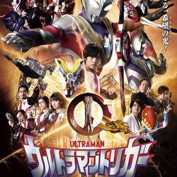 Ultraman Trigger: New Generation Tiga