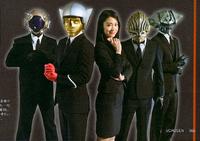 AIB Agents