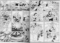 Ichimine pester comic by sudo5348-daeq4yd